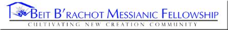 Beit B'rachot Messianic Fellowship